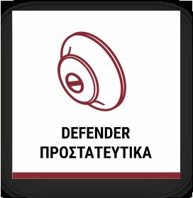 Sima 2_Defender