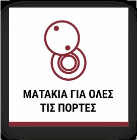 Sima 4_Matakia